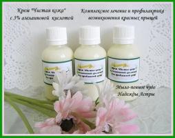 Крем«Чистая кожа» с 3% азелаиновой кислотой для профилактики возникновения красных прыщей