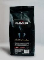 Кофе в зернах Elgano «100% Arabica»