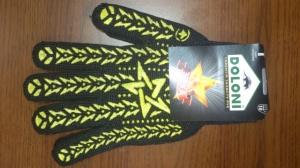 Перчатки «Звезда»