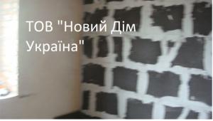 Пеностекло ППС в блоках и крошка пеностекла