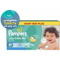 Подгузники Pampers Active Baby Maxi Plus 4+ (9-16 кг) GIANT BOX PLUS 96 шт