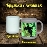 Печать на чашках, кружках «Светлячок», Херсон
