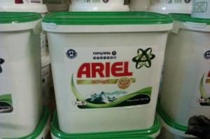 Ariel complete 7 Actives 9 kg.