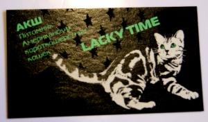 Элитная визитка / Візитка на дизайнерському картоні
