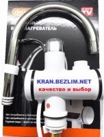Ремонт водонагревателей, ремонт крана водонагревателя