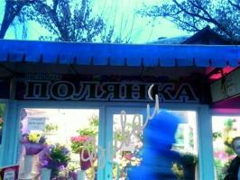 Оформление цветочных ларьков в Днепропетровске