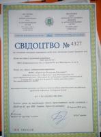 Документы для регистрации ГБО