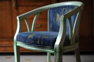 Полу кресло