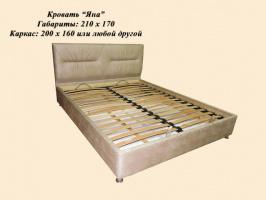 Кровать двуспальная Яна без матраса