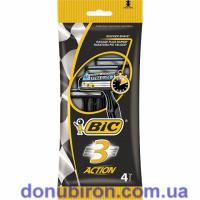 Станки для бритья BIC-3 ACTION 4шт.