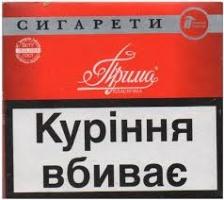 Продаем оптом молдавские и арабские сигареты.