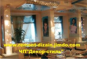 Ремонт квартир,домов, офисов, Кривой Рог