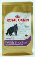 роял канин корм для кошек британцы мешок 10 кг
