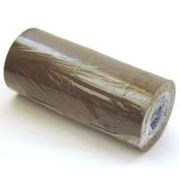 Скотч коричневый упаковочный 40мкр*45мм*300