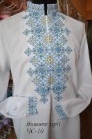 заготовка сорочки