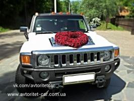 Прокат авто в Харькове AVTORITET CAR