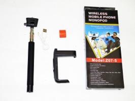 Bluetooth селфи палка z07-5