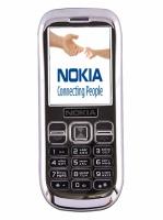 Nokia Asha 101 (2 sim)