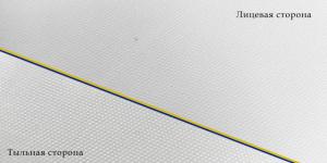 Баннерная ткань под печать, 150гр/м2, 0,61м*30м