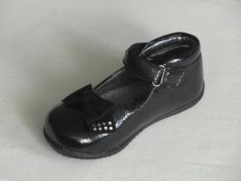 Детские туфли Energy