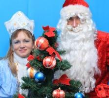 Дед Мороз и Снегурочка на Новогодние корпоративы Сумы