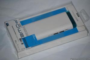 Power Bank 25000 mAh White, 2 USB (реальна ємкість 4400 mAh)