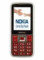 Nokia J7 (2 sim)