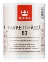 Паркетті-Ясся