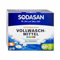 Sodasan 5050 Органический порошок-концентрат стиральный Heavy Duty для сильных загрязнений, для белых и цветных вещей