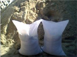 Песок в мешках по 50кг