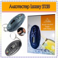 Алкотестер Luxury 2120 Original