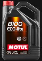 0W20 5L MOTUL 8100 ECO-LITE 0W-20 5L Масло синтетическое API SM/CF HONDA, MAZDA, TOYOTA , SUBARU SOHC ДВС, 108536