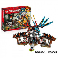 Конструктор Lepin 06041 (аналог Lego Ninjago 70627) «Кузница Дракона
