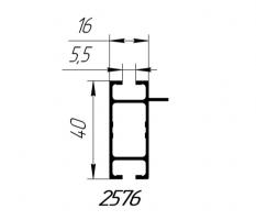 2576 алюминиевый профиль ( 40 х 16)