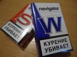 Продаем сигареты Навигатор оптом