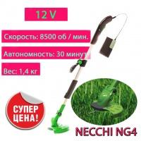 Триммер для травы беспроводной NECCHI NG4 12V