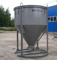 Бункер для бетона конусный туфля 1,5 куб м