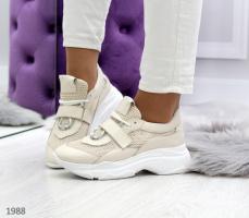 Кроссовки «Step»
