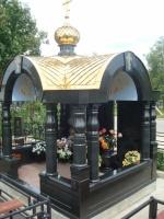 памятник с куполами № 32