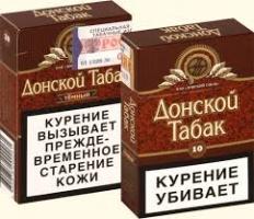 Продаем сигареты Донской Табак