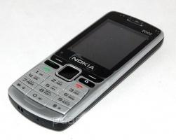 Nokia D 502 (Duos, 2 sim)
