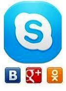 Установка СКАЙПа, ВАЙБЕРа, создание страницы в соцсетях