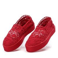 Женские слипоны Bari красные