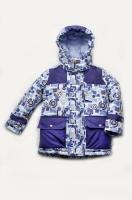 Куртка зимняя для мальчика «Атмосфера»