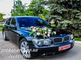 АРЕНДА АВТОМОБИЛЯ BMW 735 С ВОДИТЕЛЕМ ХАРЬКОВ. ПРОКАТ МАШИН НА СВАДЬБУ С ВОДИТЕЛЕМ В ХАРЬКОВЕ