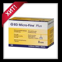 Иглы инсулиновые «МикроФайн» (Microfine) для шприц-ручек 8 мм