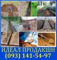 Земляные работы вручную Одесса