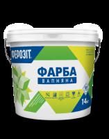 Вапняна фарба Ферозіт 37 14 кг