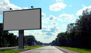 Размещение наружной рекламы. Реклама на билбордах, щитах.