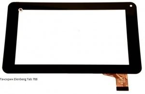 Тачскрин Elenberg Tab 708.2